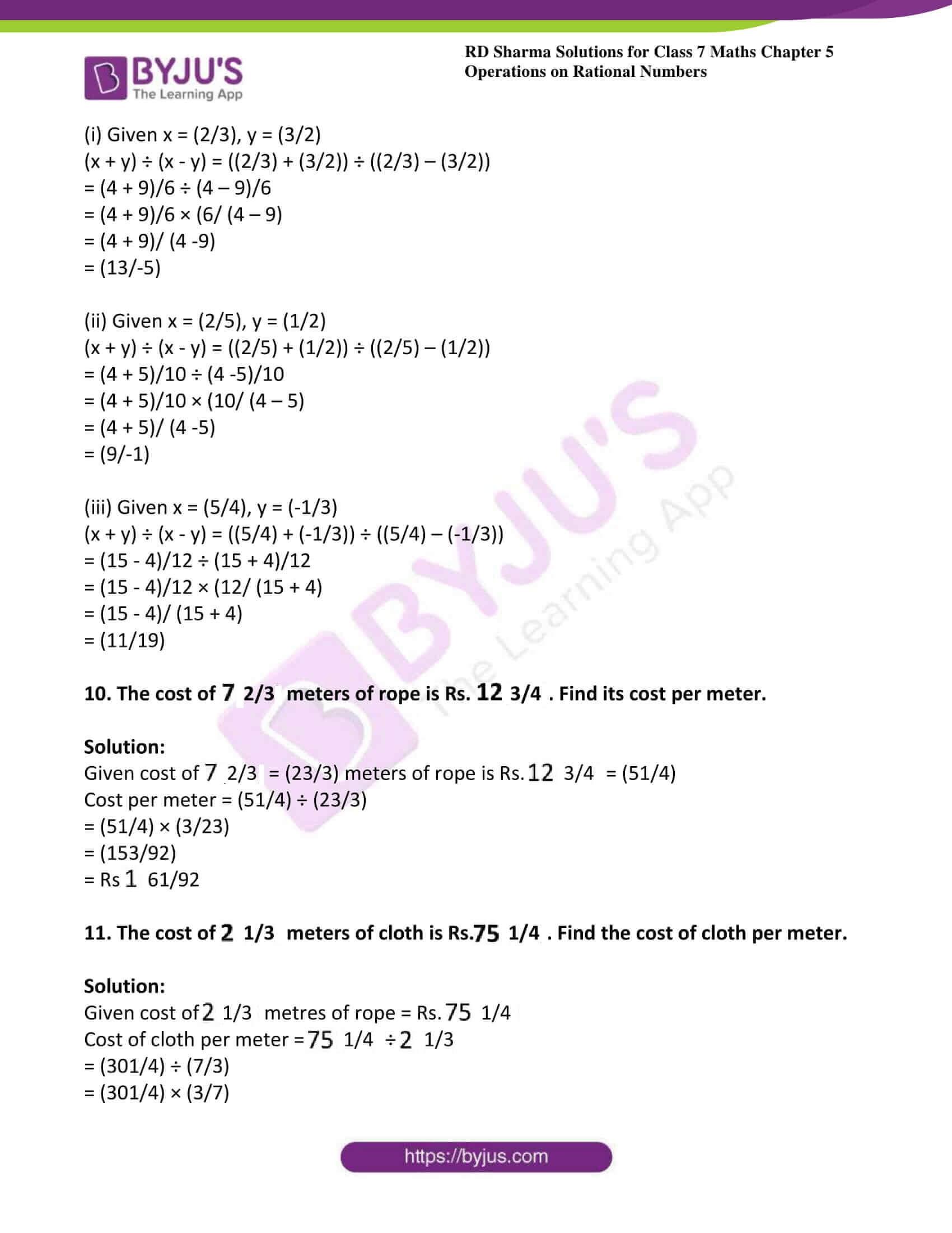 rd sharma class 7 maths chapter 5