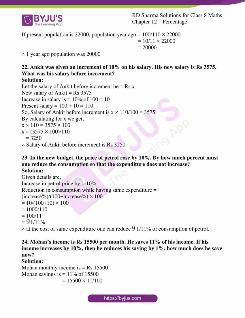 rd sharma class 8 maths chapter 12