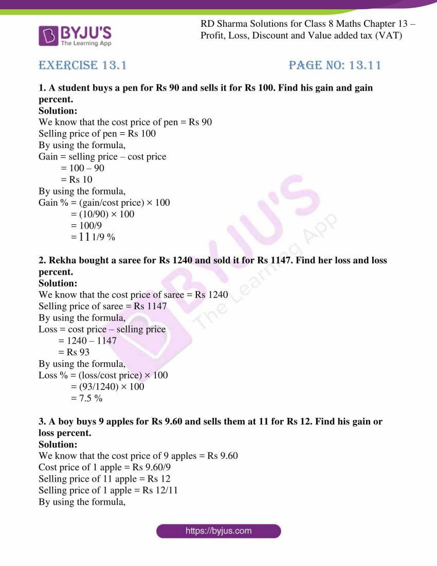 rd sharma class 8 maths chapter 13 exercise 13.1