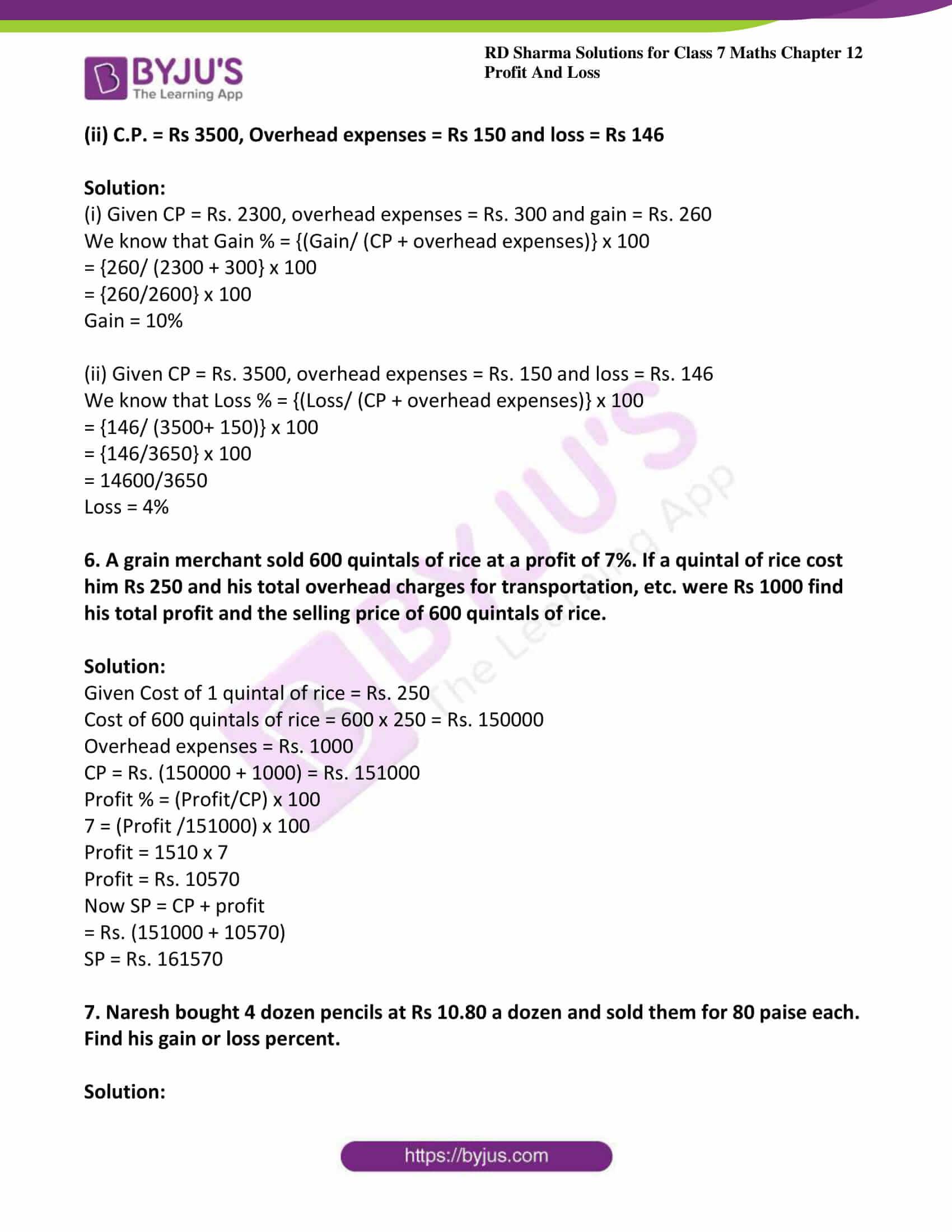 rd sharma maths class7 solution chapter 12 05