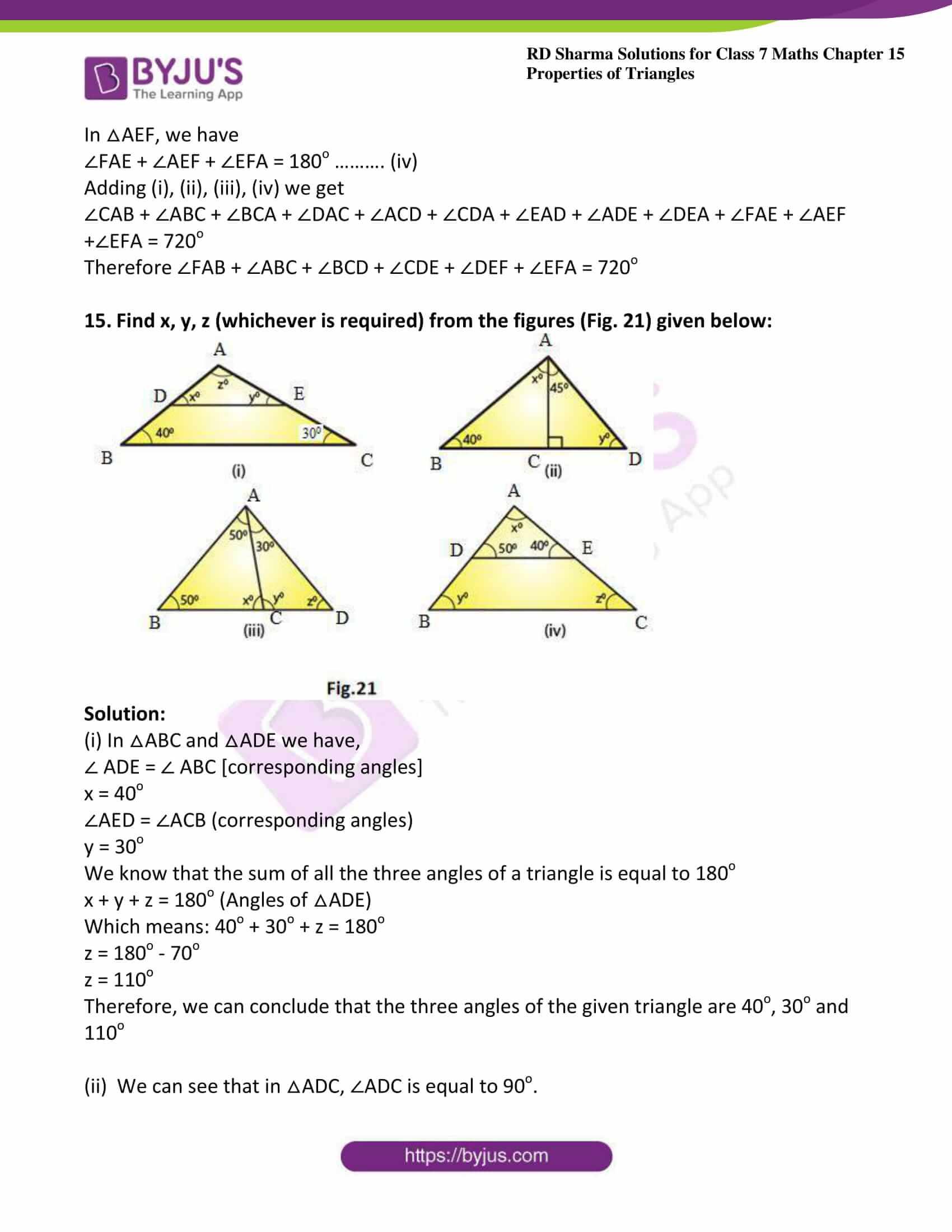 rd sharma maths class7 solution chapter 15 ex 2 07