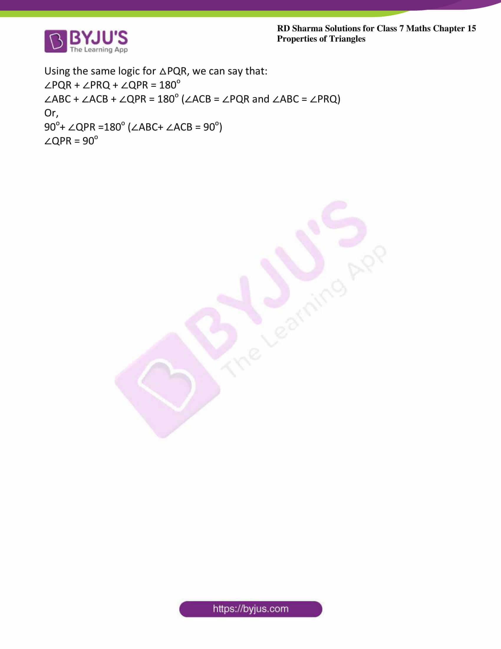 rd sharma maths class7 solution chapter 15 ex 2 18