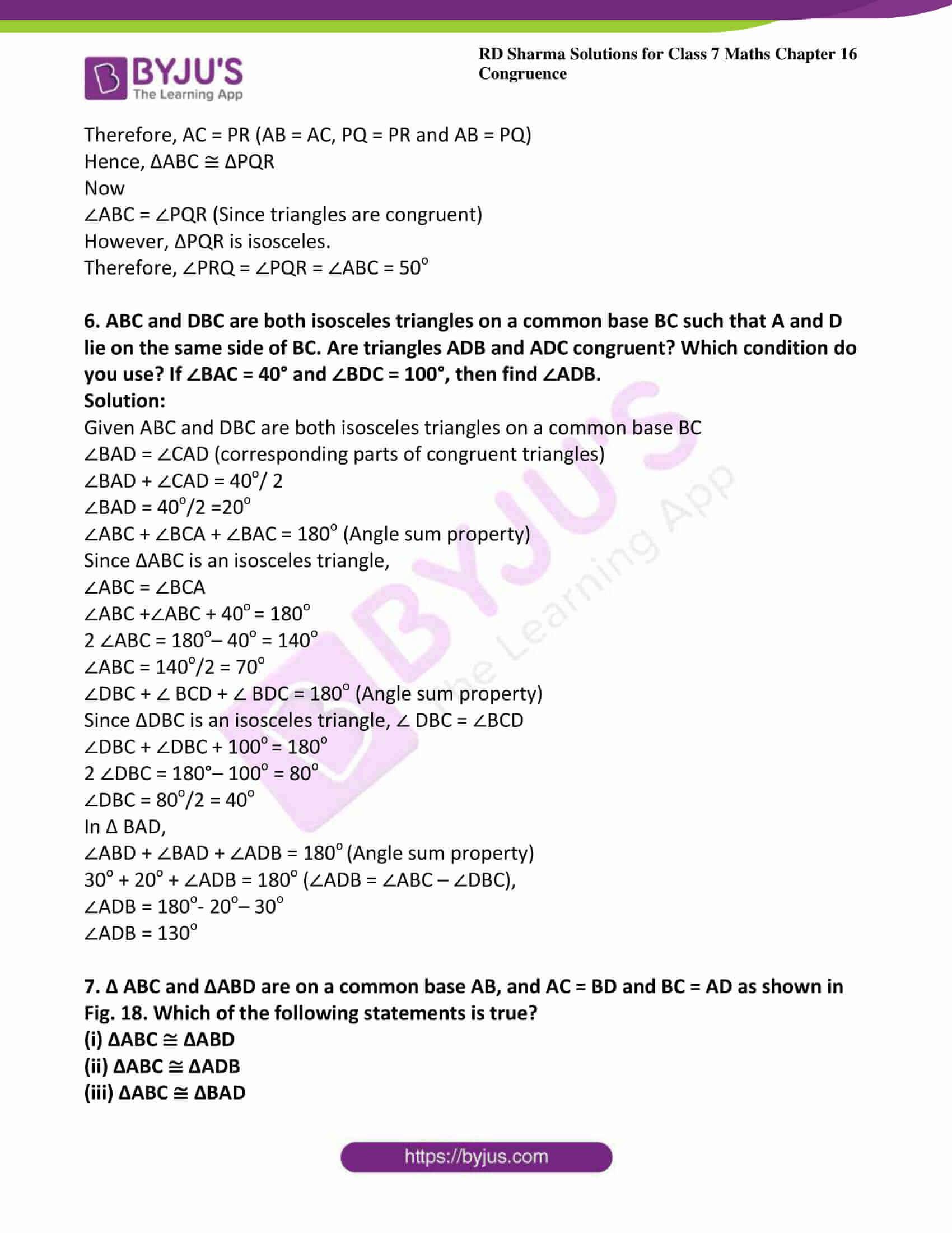 rd sharma maths class7 solution chapter 16 ex 2 5