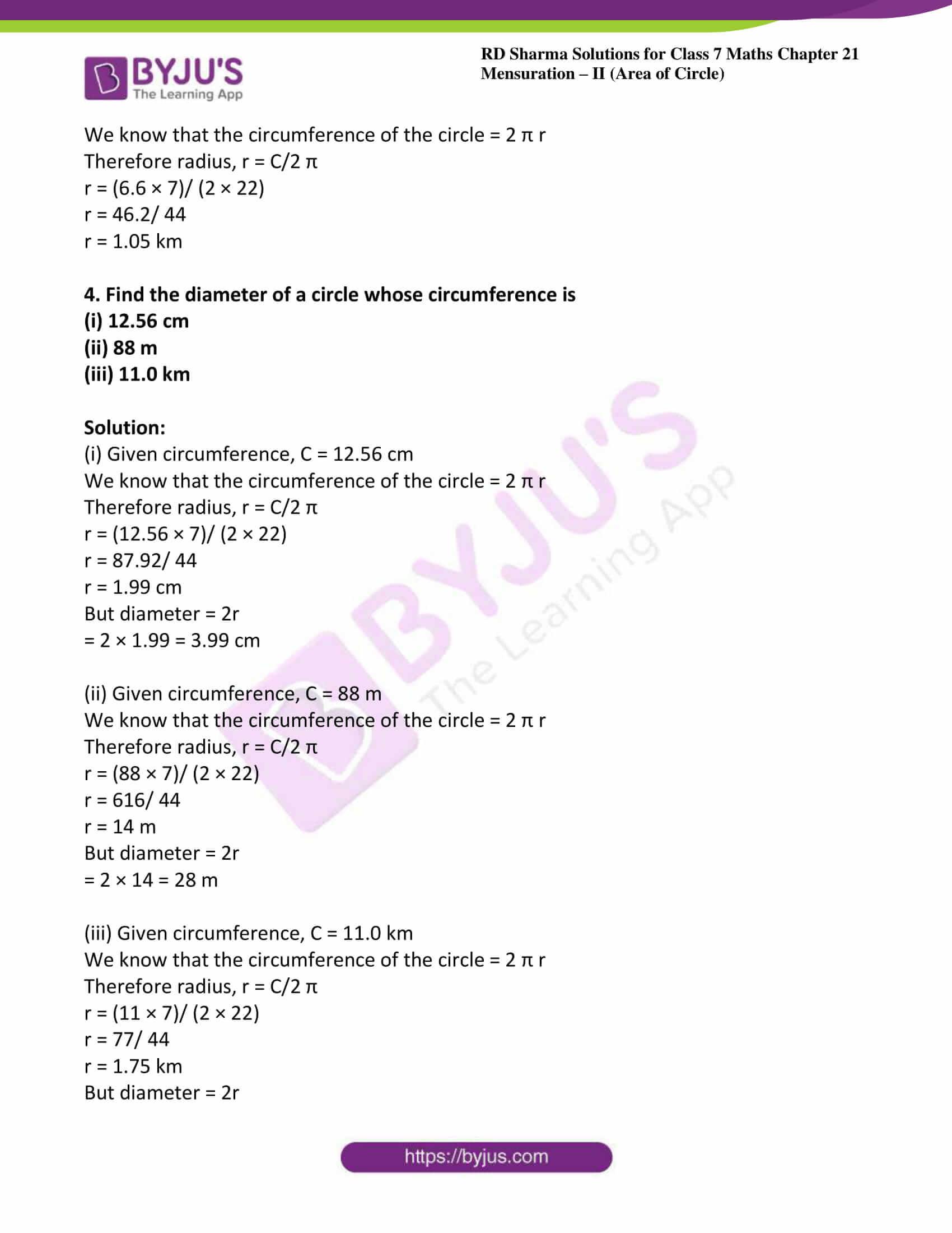 rd sharma maths class7 solution chapter 21 ex 1 03