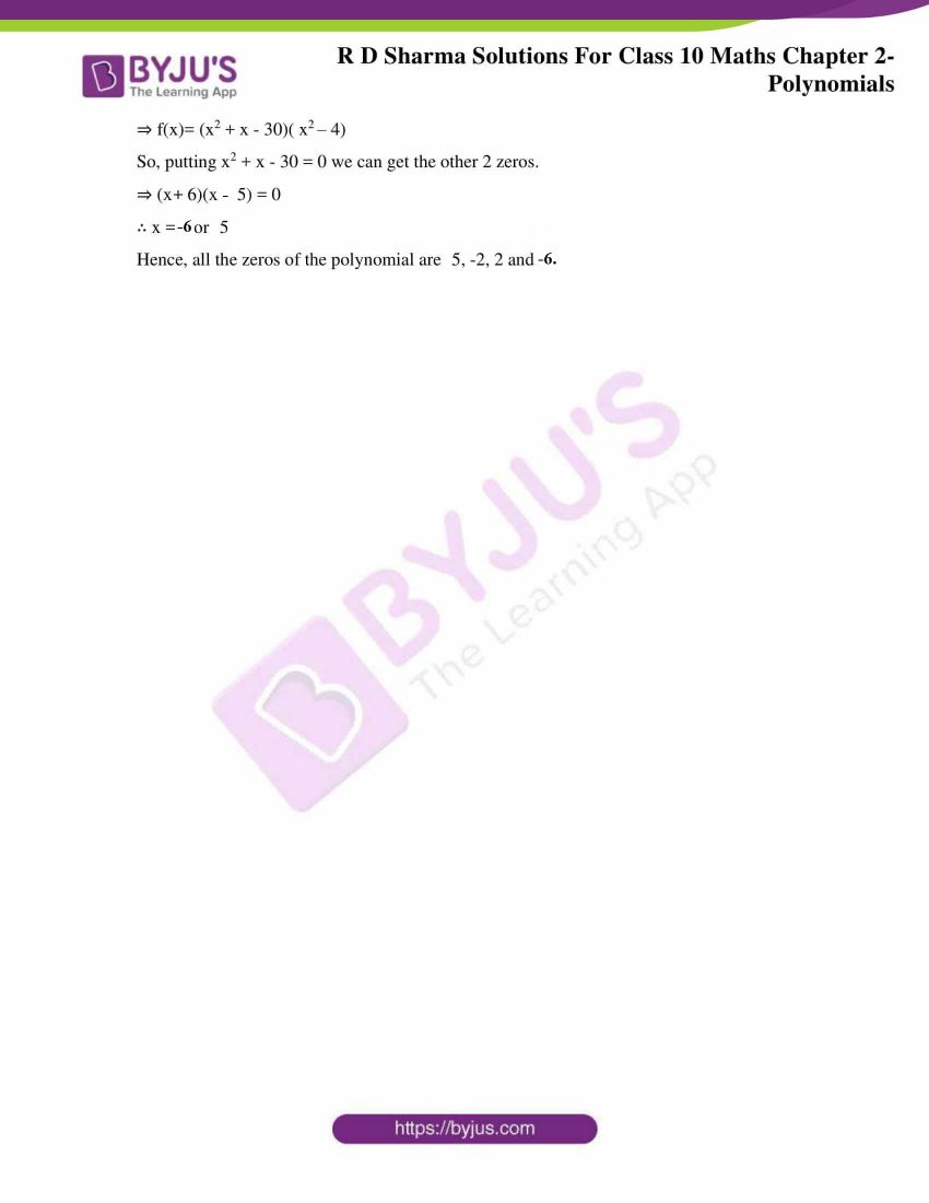rd sharma solutions for class 10 chapter 2 ex 2.3