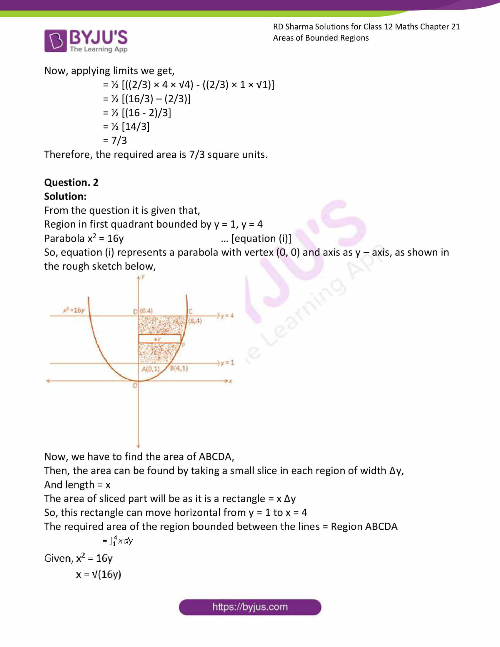 rd sharma solutions for class 12 maths chapter 21 ex 2 2