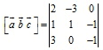 RD Sharma Solutions for Class 12 Maths Chapter 26- image 3