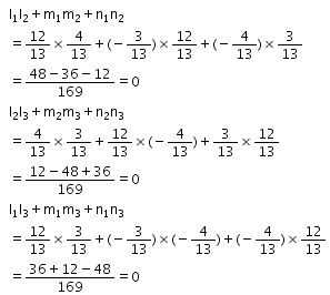 RD Sharma Solutions for Class 12 Maths Chapter 28 – image 13