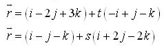 RD Sharma Solutions for Class 12 Maths Chapter 28 – image 80