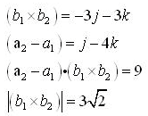 RD Sharma Solutions for Class 12 Maths Chapter 28 – image 82