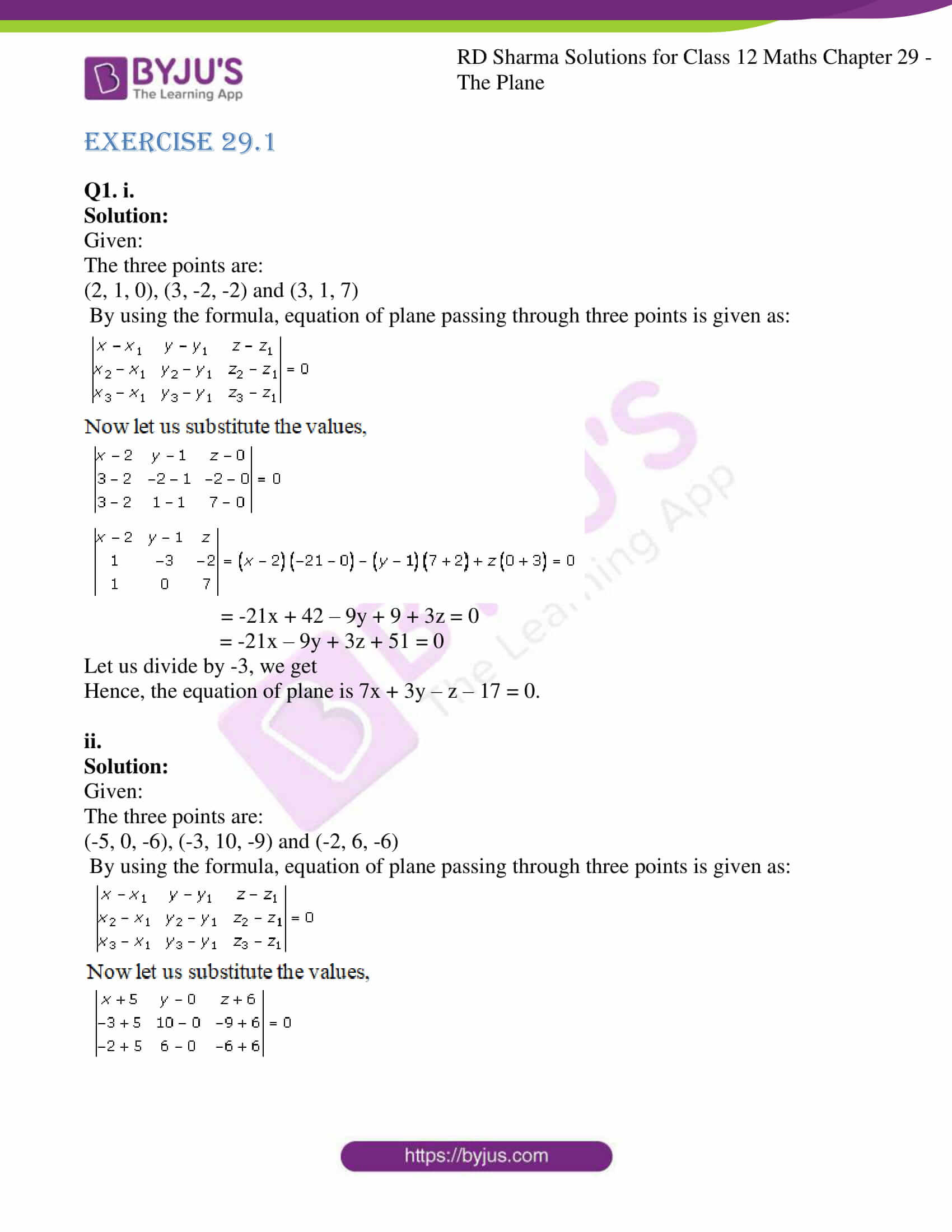 rd sharma solutions for class 12 maths chapter 29 ex 1 1