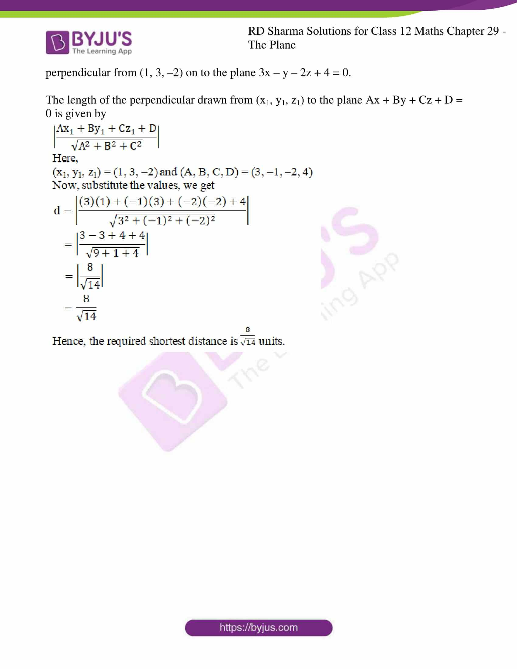 rd sharma solutions for class 12 maths chapter 29 ex 14 5