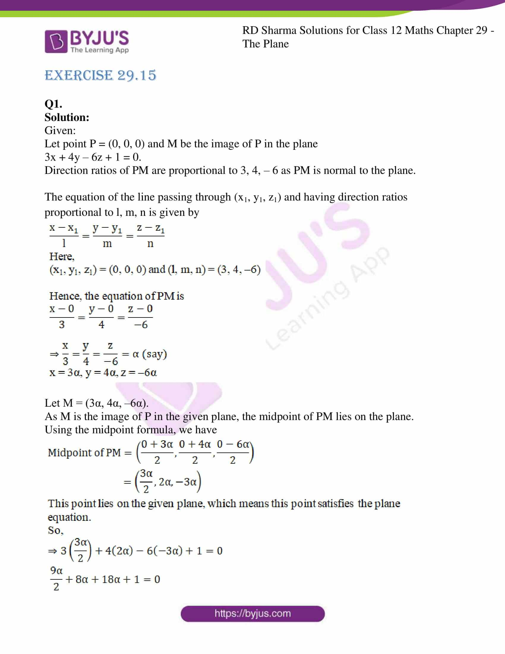rd sharma solutions for class 12 maths chapter 29 ex 15 1