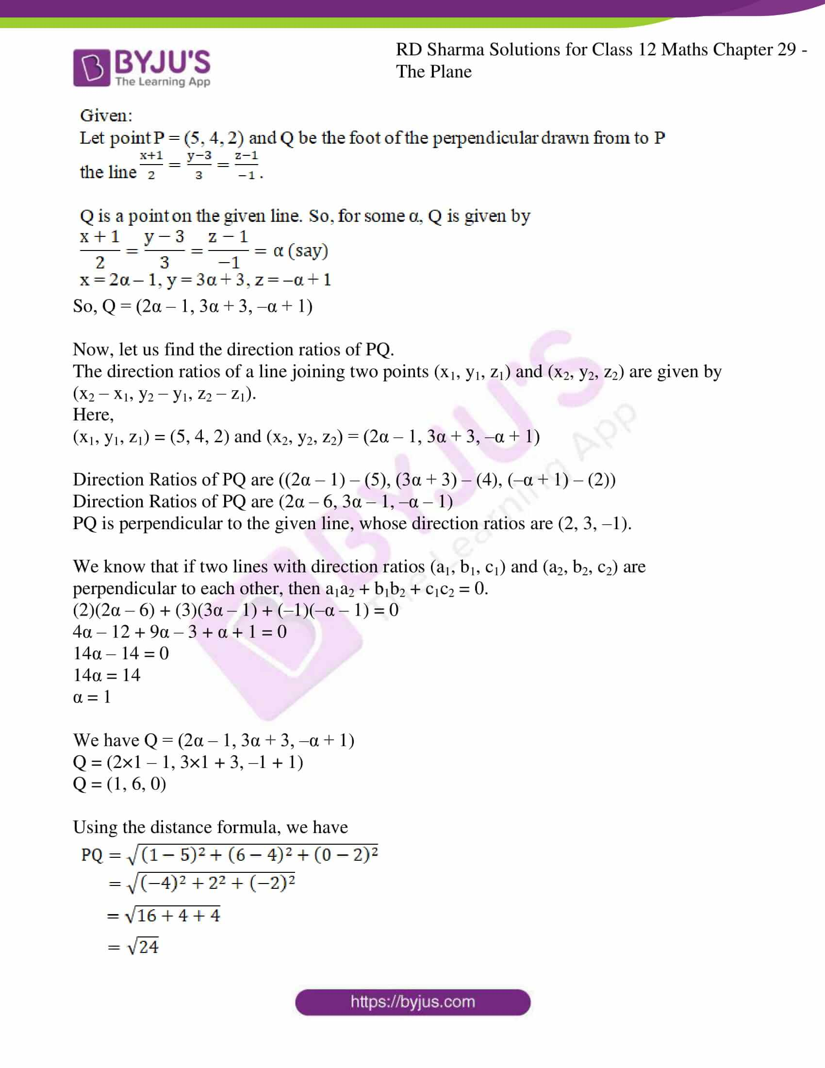 rd sharma solutions for class 12 maths chapter 29 ex 15 4