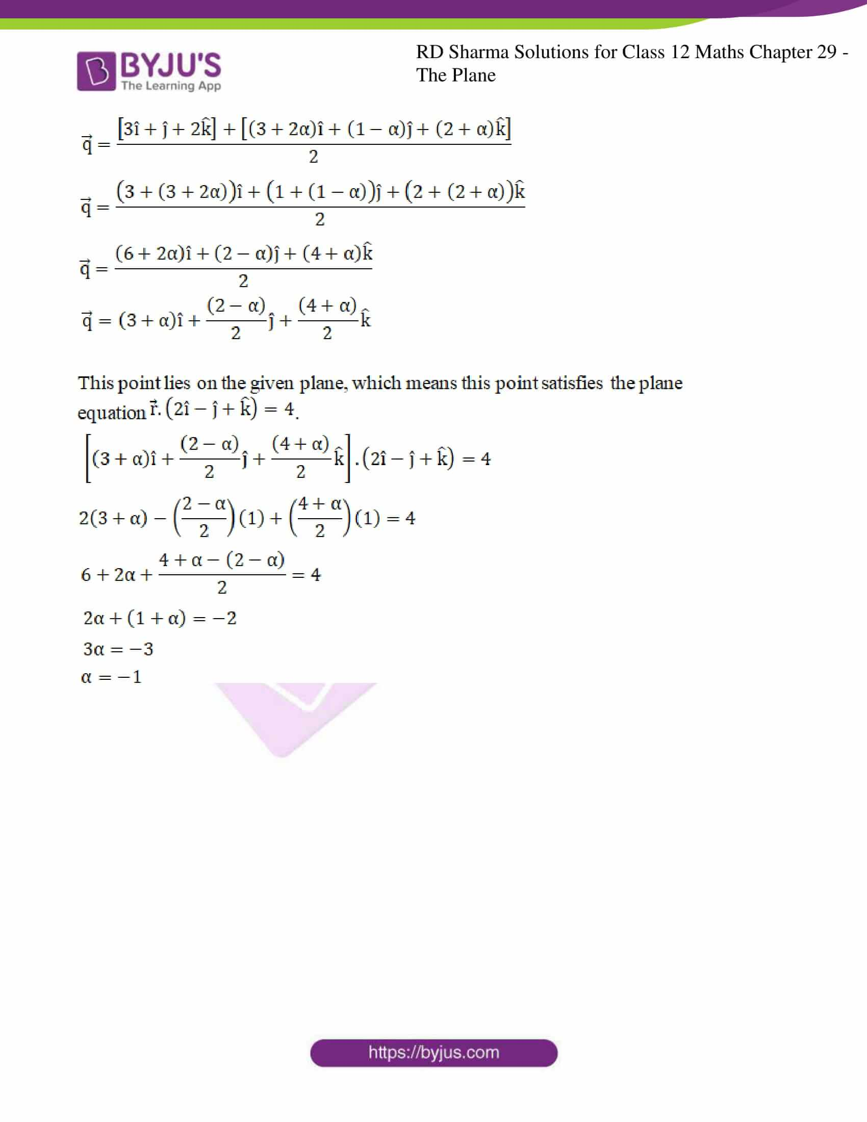 rd sharma solutions for class 12 maths chapter 29 ex 15 6