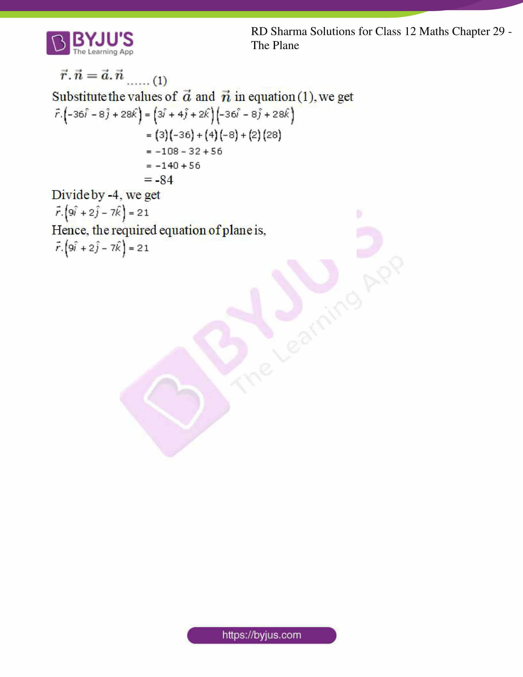 rd sharma solutions for class 12 maths chapter 29 ex 5 5