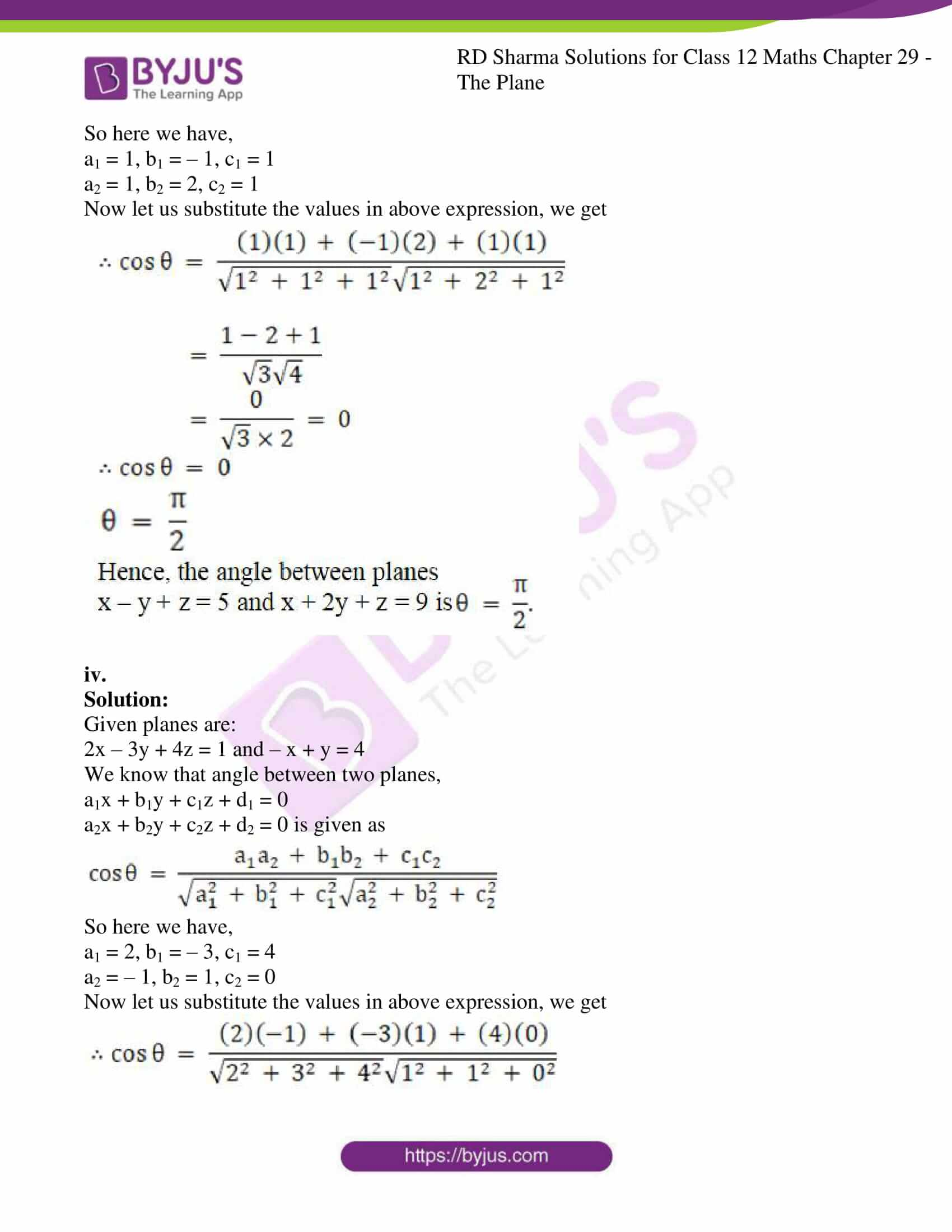 rd sharma solutions for class 12 maths chapter 29 ex 6 06