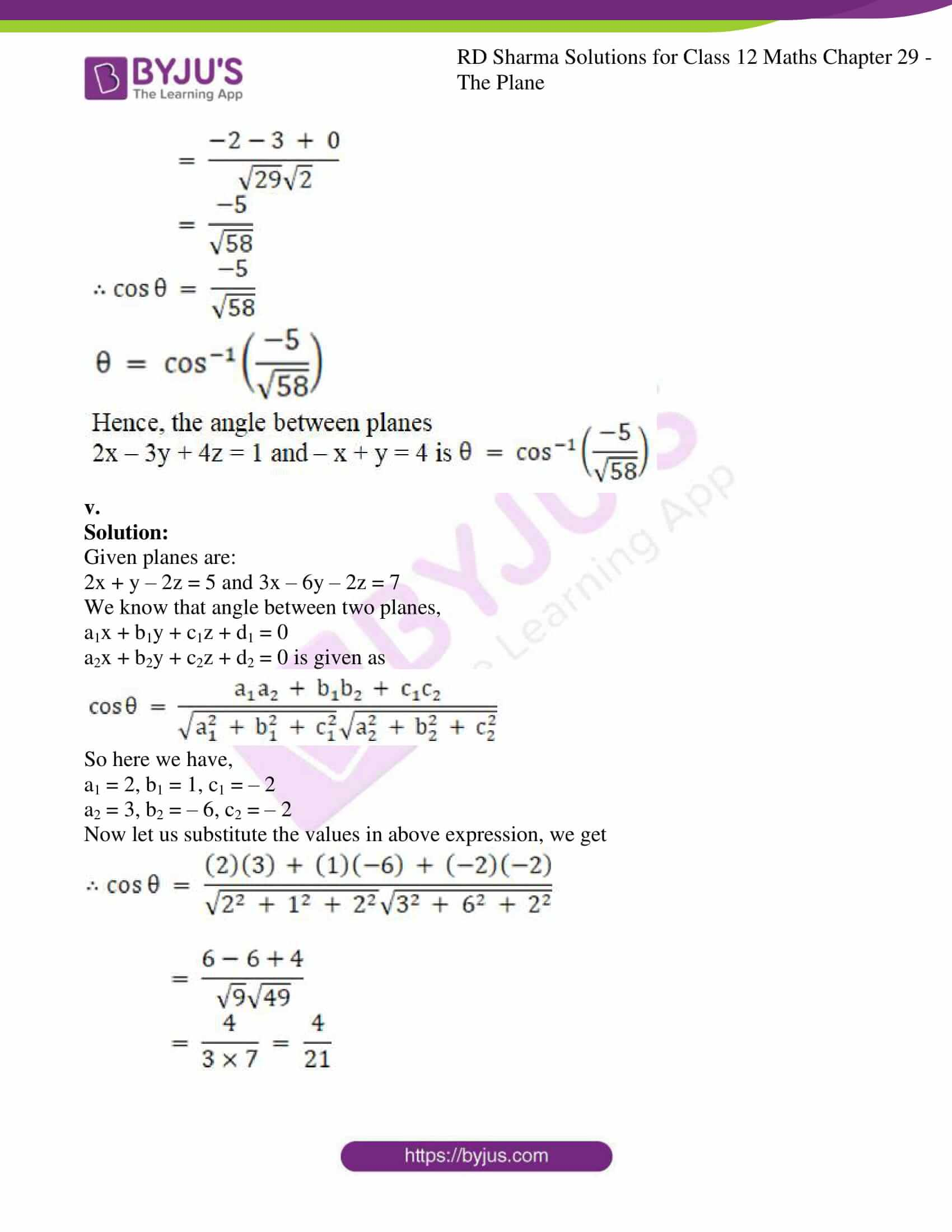 rd sharma solutions for class 12 maths chapter 29 ex 6 07