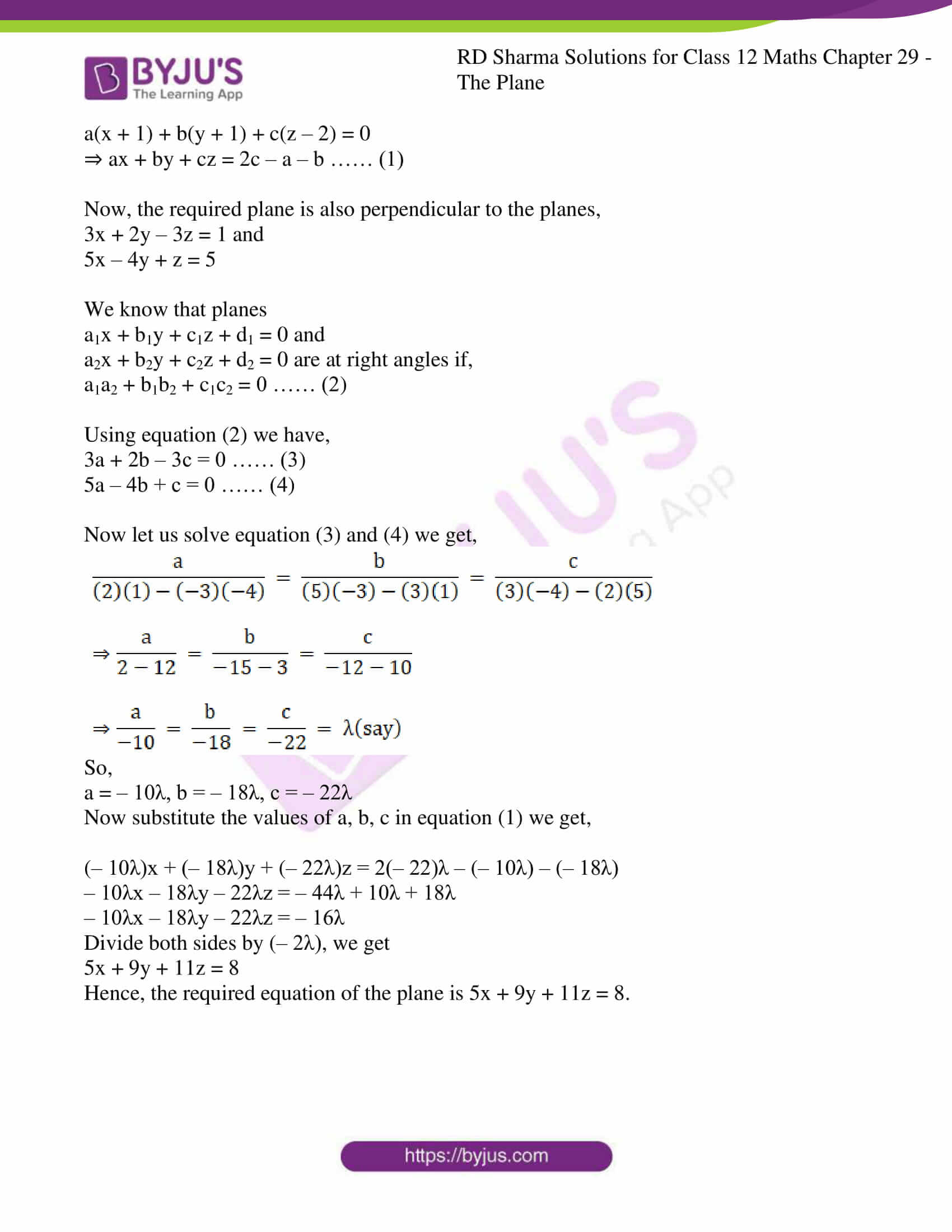 rd sharma solutions for class 12 maths chapter 29 ex 6 11