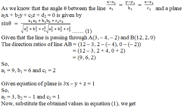 RD Sharma Solutions for Class 12 Maths Chapter 29 - image 119