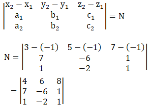 RD Sharma Solutions for Class 12 Maths Chapter 29 - image 151