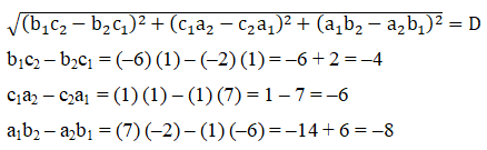 RD Sharma Solutions for Class 12 Maths Chapter 29 - image 152