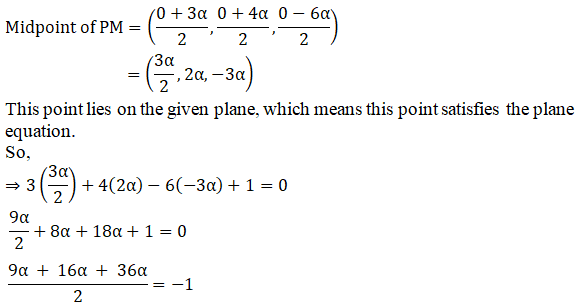 RD Sharma Solutions for Class 12 Maths Chapter 29 - image 158
