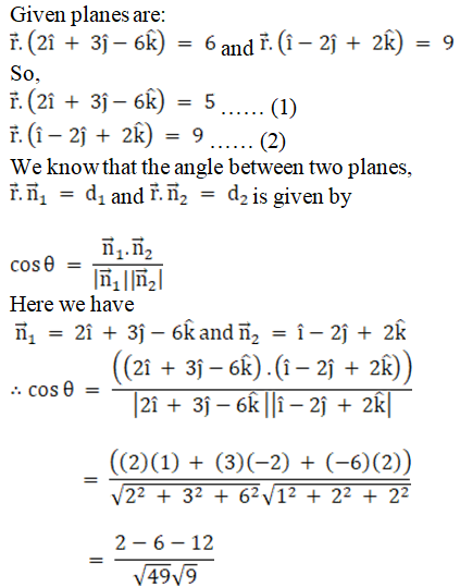 RD Sharma Solutions for Class 12 Maths Chapter 29 - image 67