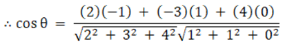 RD Sharma Solutions for Class 12 Maths Chapter 29 - image 76