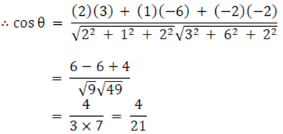 RD Sharma Solutions for Class 12 Maths Chapter 29 - image 79