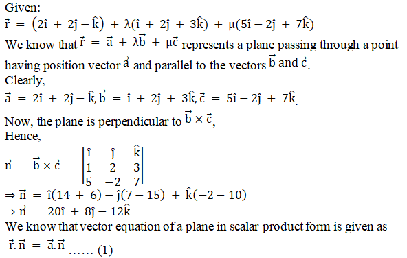 RD Sharma Solutions for Class 12 Maths Chapter 29 - image 97