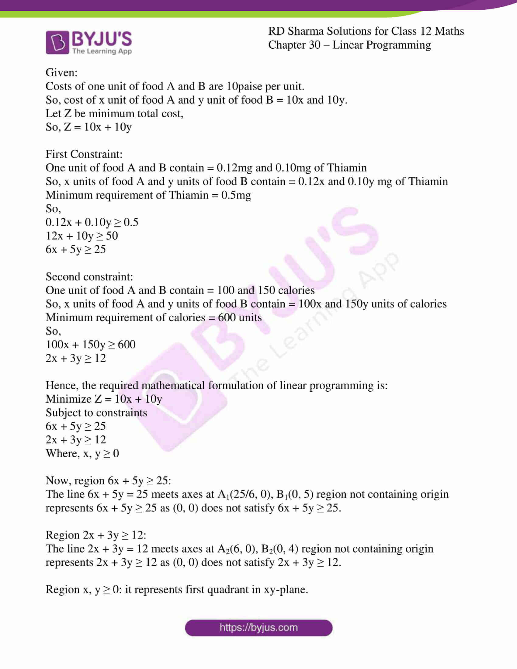 rd sharma solutions for class 12 maths chapter 30 ex 3 5