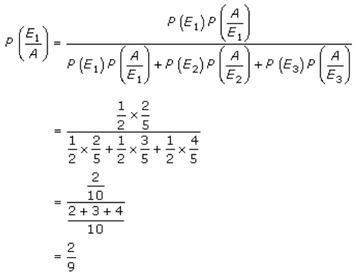 RD Sharma Solutions for Class 12 Maths Chapter 31 - 11