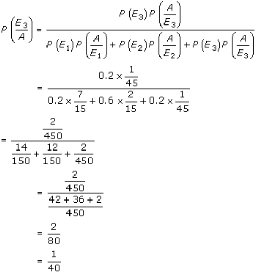 RD Sharma Solutions for Class 12 Maths Chapter 31 - 12