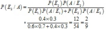 RD Sharma Solutions for Class 12 Maths Chapter 31 - 14