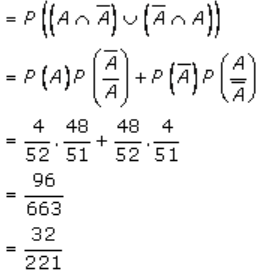 RD Sharma Solutions for Class 12 Maths Chapter 31 - 3