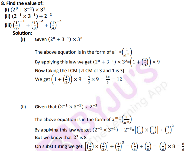 rs-aggarwal-class-8-solution-for-maths-chapter-2-15
