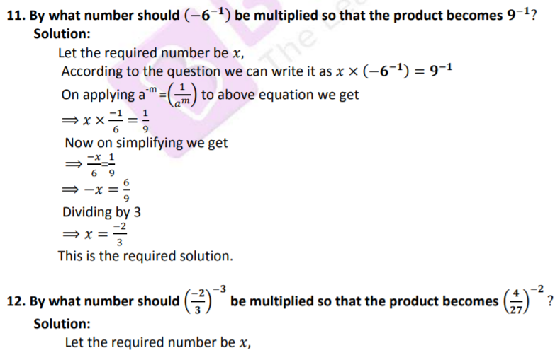 rs-aggarwal-class-8-solution-for-maths-chapter-2-18