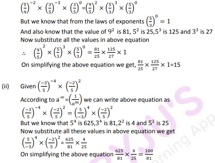 rs-aggarwal-class-8-solution-for-maths-chapter-2-8