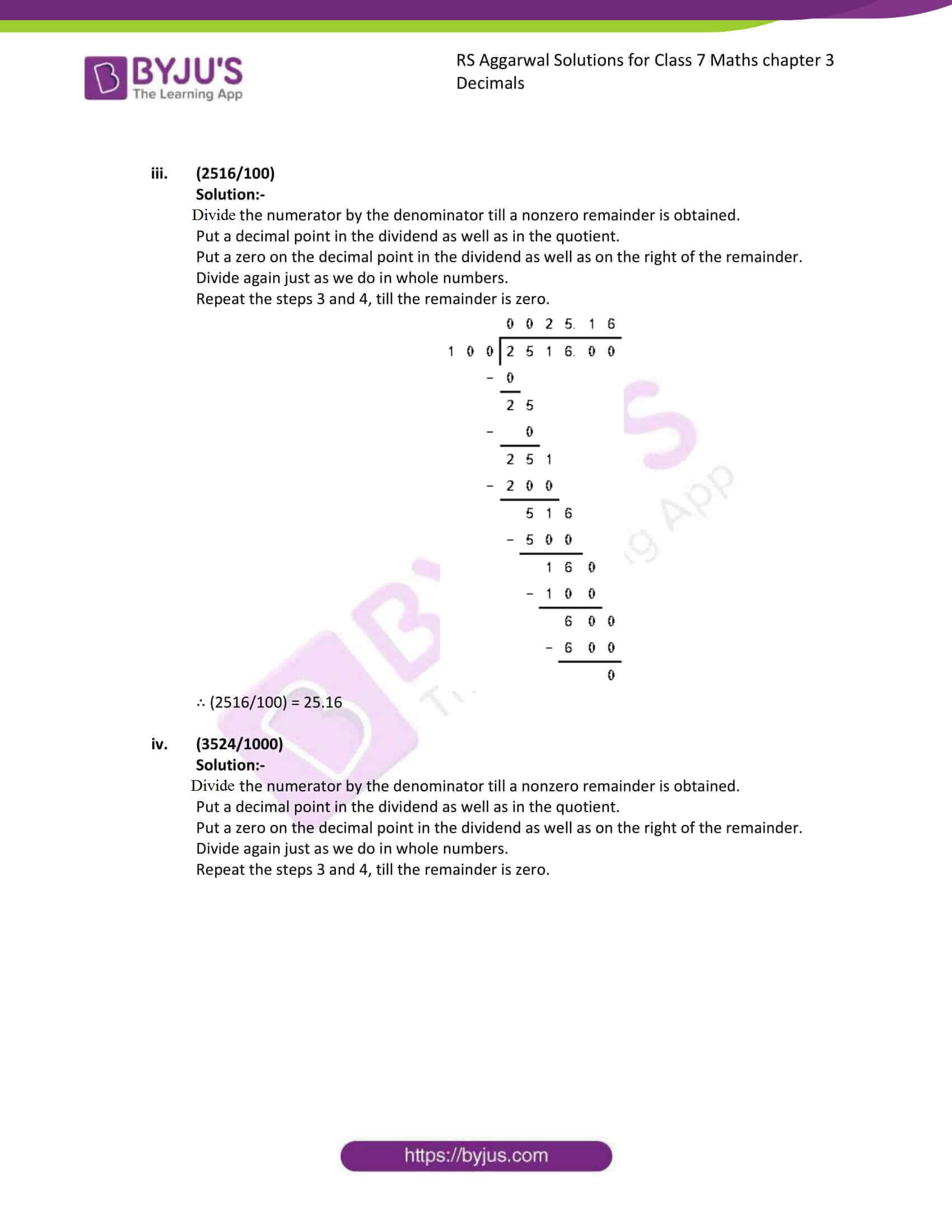rs aggarwal solution class 7 maths chapter 3