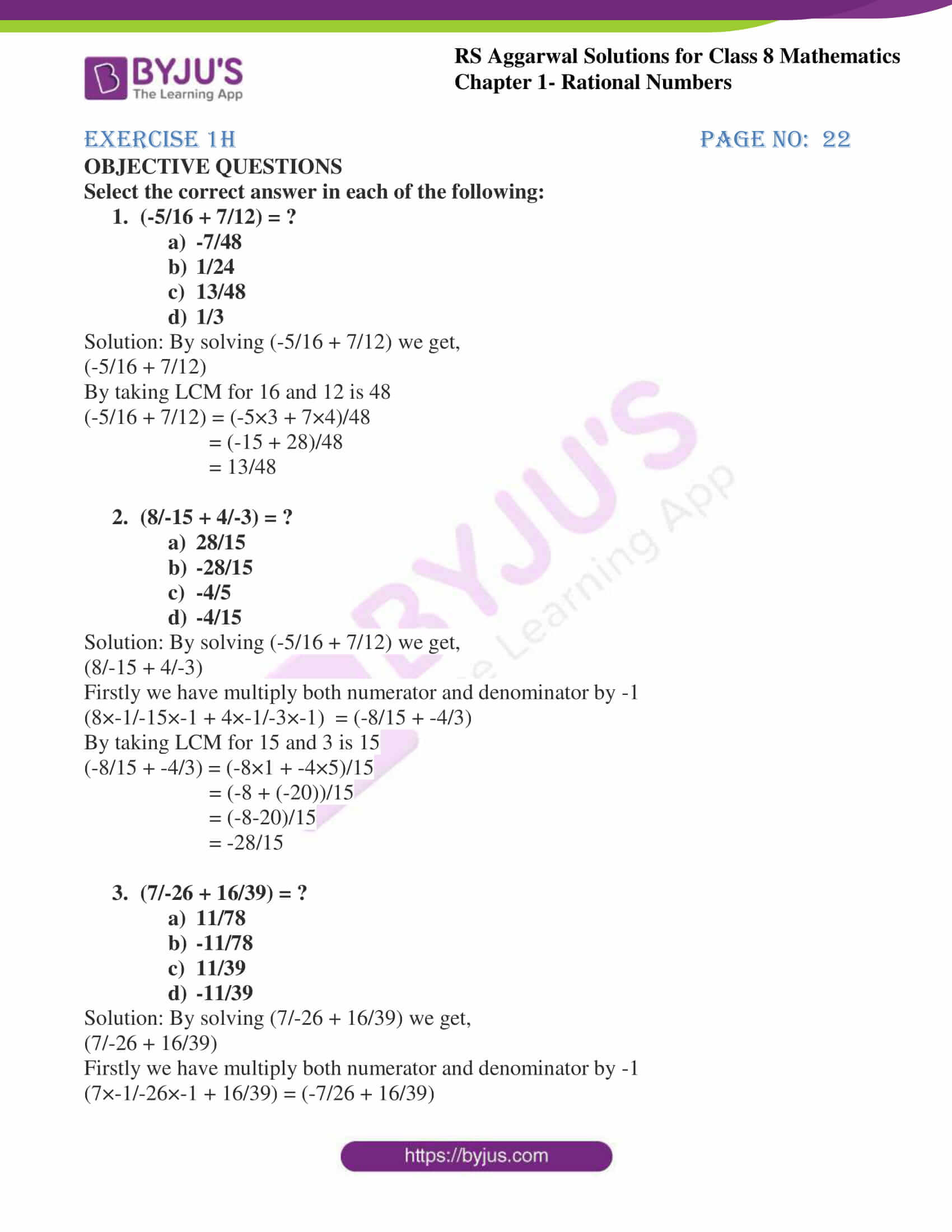 rs aggarwal solution for class 8 maths chapter 1 ex h 1