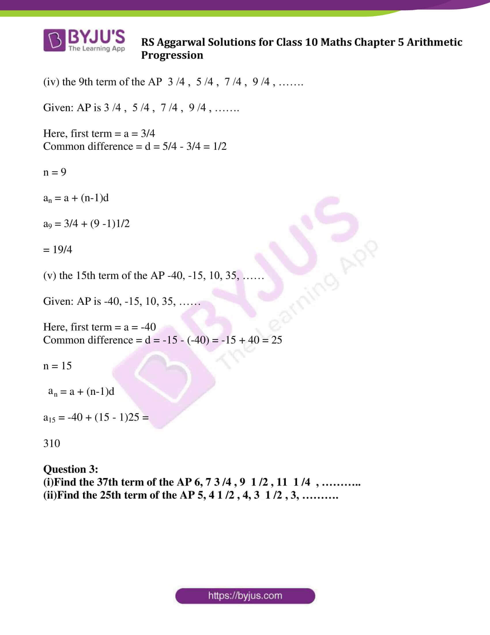 rsaggarwal solution class 10 maths chapter 5 exercise 5a 04