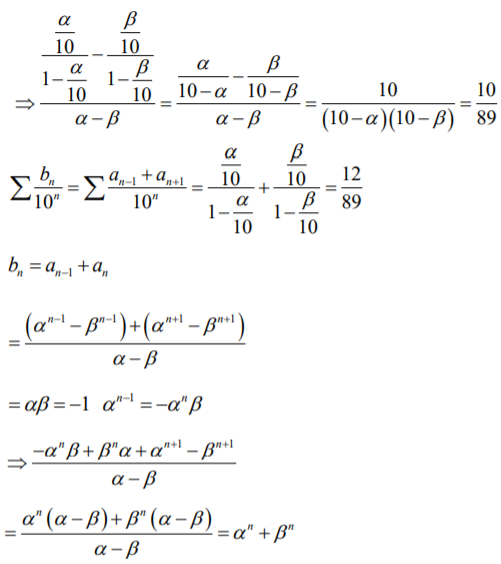 Solved JEE Advanced Question Paper 2019 Paper 1 Math