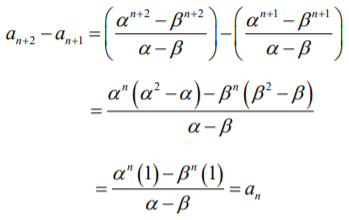 Solved JEE Advanced Question Paper 2019 Paper 1 Maths