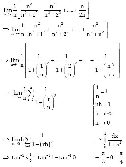 2016 WBJEE Maths Solution