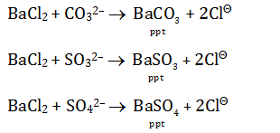 2017 Chemistry WBJEE Solved Paper