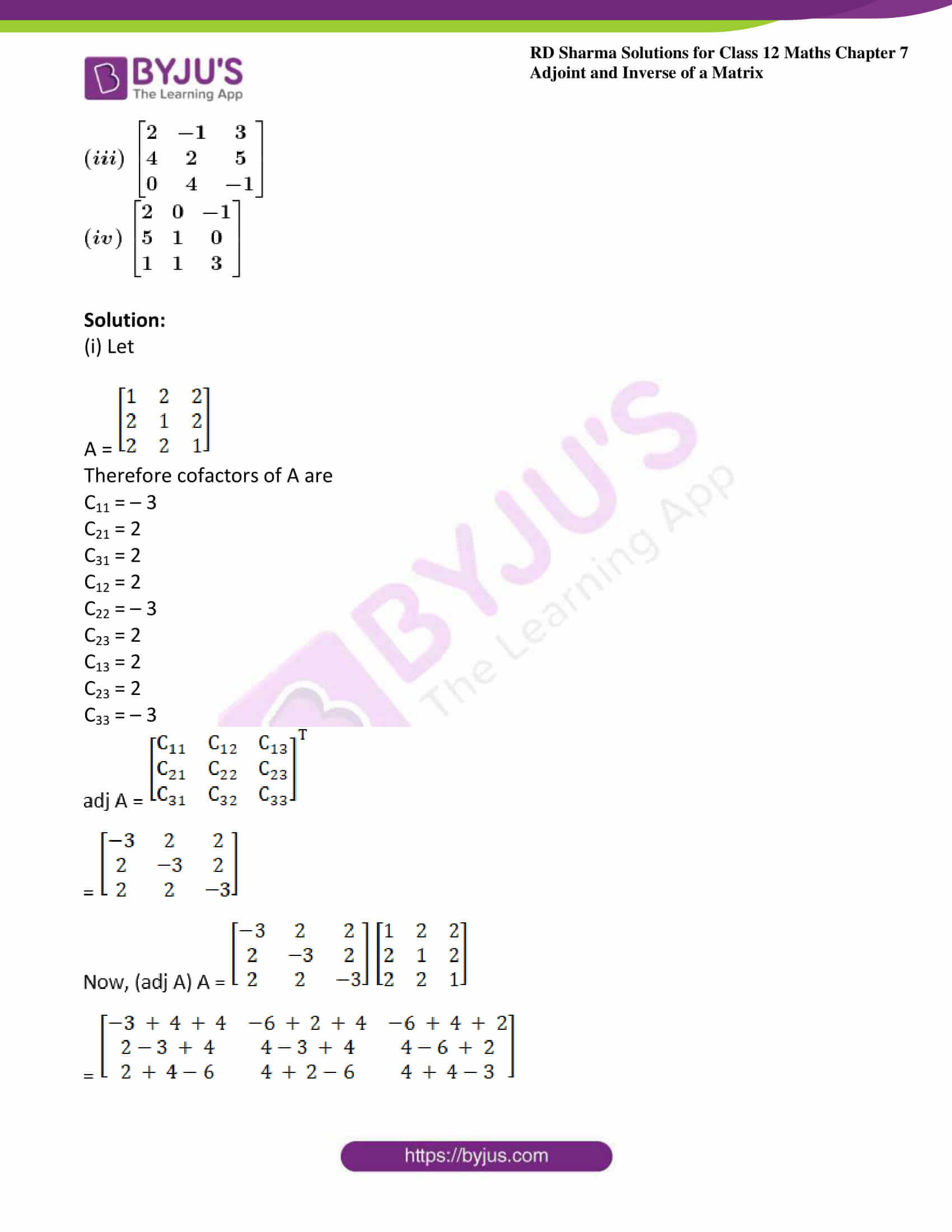 RD Sharma Class 12 Maths Chapter 7 Exercise 1 06