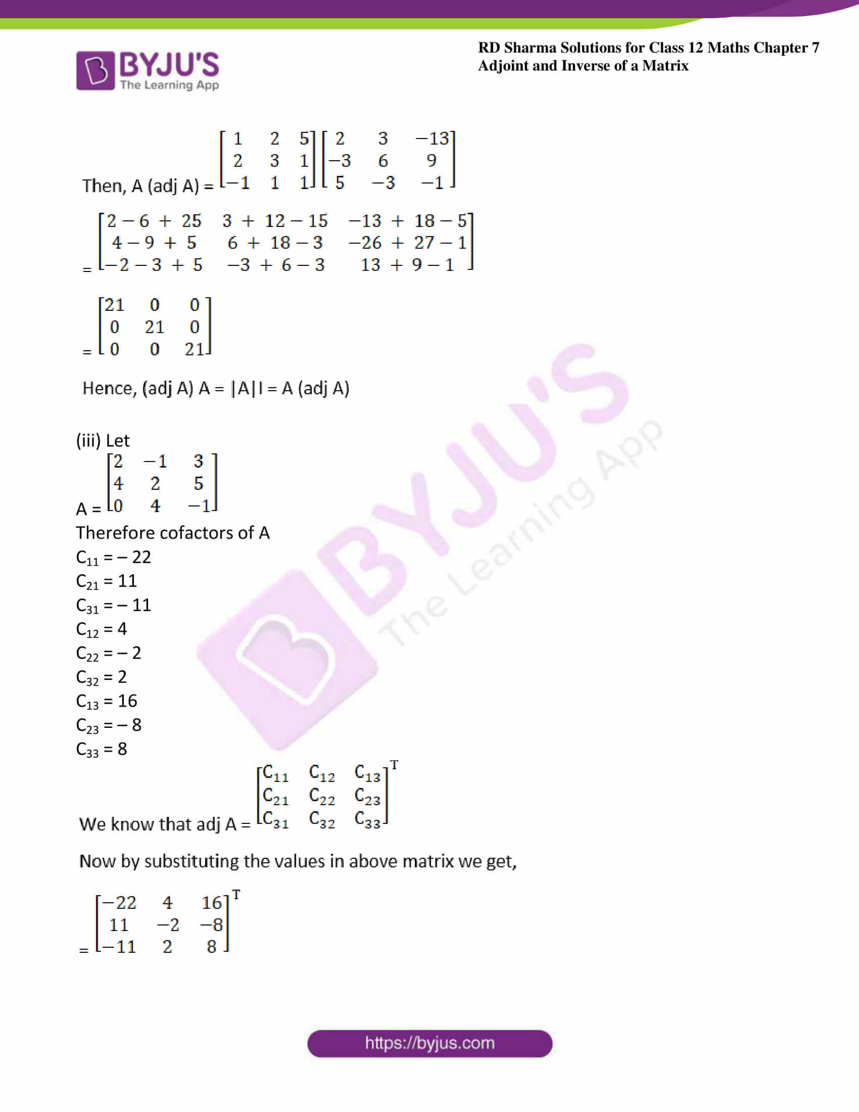 RD Sharma Class 12 Maths Chapter 7 Exercise 1 09