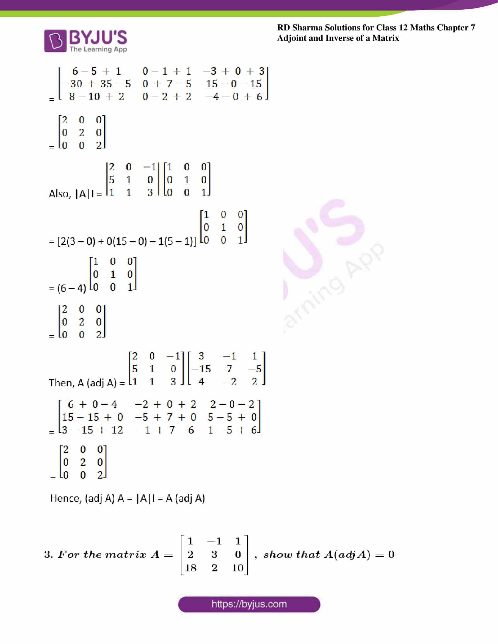 RD Sharma Class 12 Maths Chapter 7 Exercise 1 12
