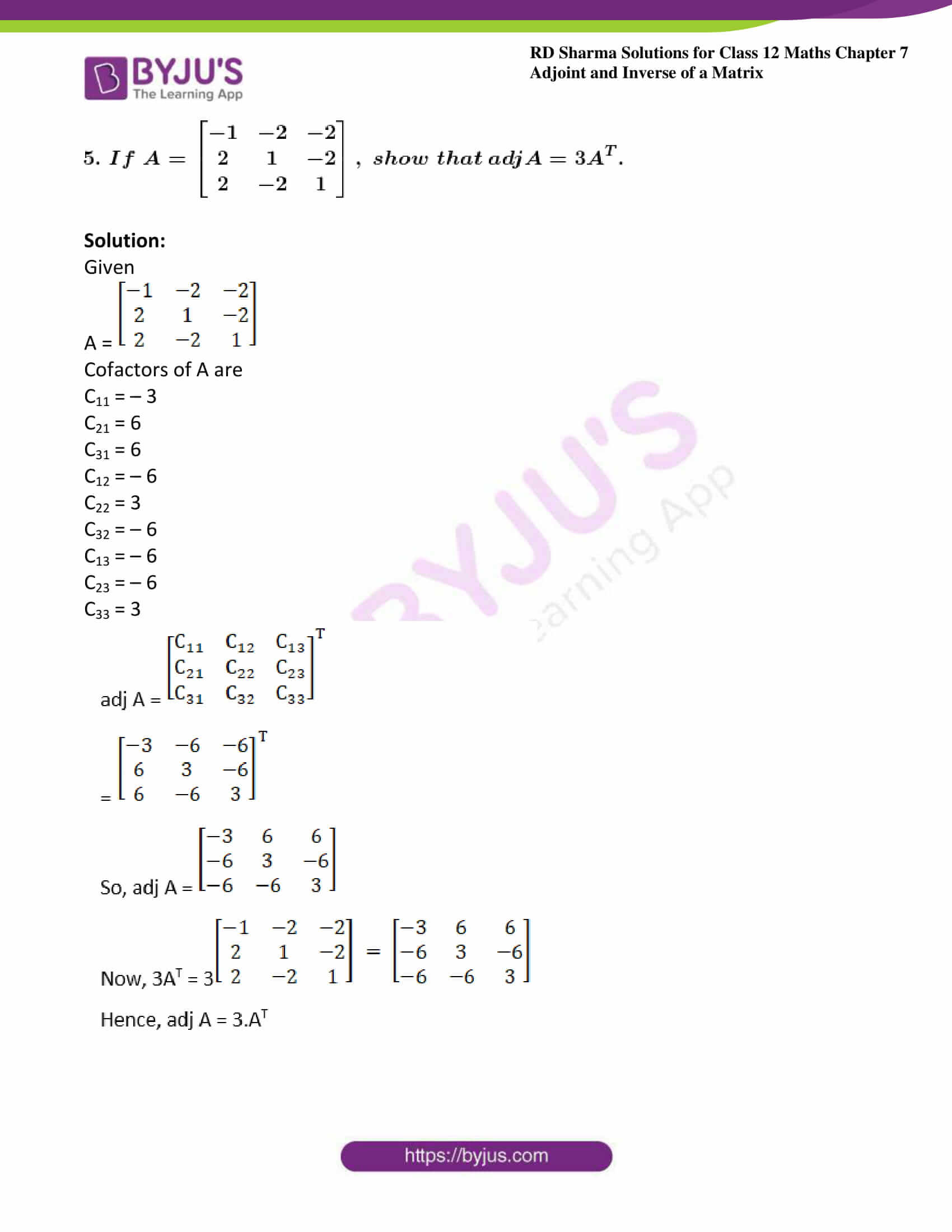 RD Sharma Class 12 Maths Chapter 7 Exercise 1 15